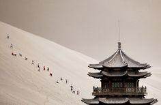Província de Gansu China