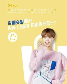 Lee Daehwi, Movie Posters, Movies, 2016 Movies, Film Poster, Films, Popcorn Posters, Film Books, Billboard