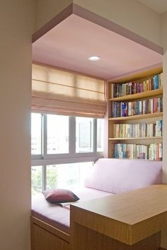 dear universe, please have this perfect reading nook magically appear in my house. thank you. \\ source: http://architectureblog.tumblr.com/post/171345247/maluna-perfect-reading-spot