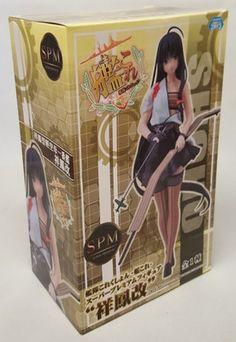 Crunchyroll - Kantai Collection: Kancolle: Shouhou Kai SPM Super Premium Figure