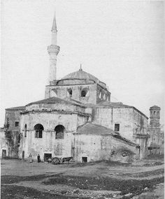 Agia Sofia,1873. Greek History, Greek Isles, Hagia Sophia, Thessaloniki, Athens, Old Photos, Istanbul, Travel Inspiration, Taj Mahal