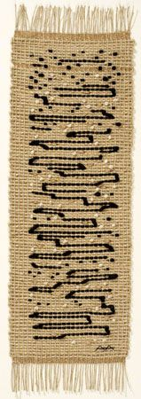 Anni Albers, Code, 1962 Photo Offset. JAAF: 1994.12.5 58.4 x 18.4 cm (23 x 7.25 inches) ©2007 The Josef and Anni Albers Foundation / Artists Rights Society (ARS), New York
