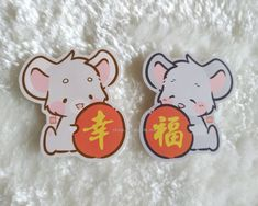 Stickers Set - Cotton and Mist (Fortune, Bless, Happiness) I Feel Free, Year Of The Rat, Mists, Im Not Perfect, Blessed, Happiness, Stickers, Happy, Shop