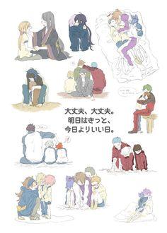 大丈夫と言って、抱きしめてほしい。