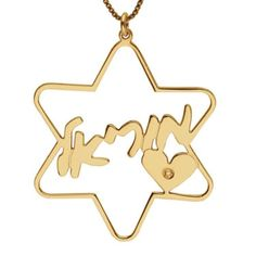 Bat Mitzvah Gifts - http://www.bmmagazine.com/home/bat-mitzvah/bat-mitzvah-gifts - Bat Mitzvah Gifts - Star of David Hebrew Name Necklace