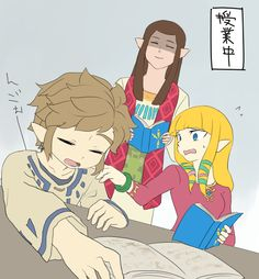 The Legend of Zelda: Skyward Sword / Link, Zelda, and Horwell / 「スカウォつめ」/「tatami」の漫画 [pixiv] [06]