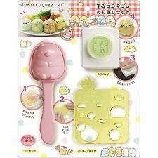 New Rice Ball Maker Cat Polar Bear San X Sumikko Gurashi Animal Lunch Bento tool | eBay