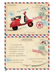 Wedding Invitations & Stationery by NellysPrint Christening Themes, Boy Christening, Motos Vespa, Baby Boy Baptism, Bridal Shower, Baby Shower, Baptism Invitations, Little Boys, Stationery