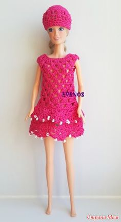 Барби мама, так моя дочь зовет эту куклу  Добрались мои ручки выложить вторую часть, первая тут http://www.stranamam.ru/  Фото очень много, поэтому некоторые объединила в коллажи.