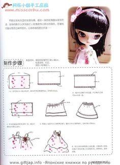 PANTIP.COM : J8103984 :::+:::+ แจก แบบเสื้อผ้าตุ๊กตา +:::+::: {Doll} [งานฝีมือ]