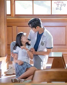 Extraordinary You - Kim Hye-yoon x Korean Drama Romance, Korean Drama Best, Korean Drama Movies, Kim Sohyun, W Two Worlds, Relationship Goals Pictures, Korean Couple, Ulzzang Couple, Aesthetic Indie