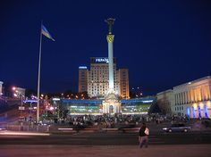 Independence Square in Kyiv, Ukraine.  Such a beautiful place!  So many memories.