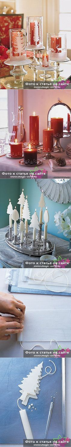 Christmas candles the hands - New year and Christmas - Holidays - the Catalogue of articles about needlework - Magic of needlework