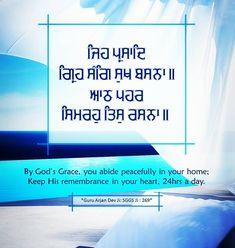 Guru Arjan, Guru Granth Sahib Quotes, Dev Ji, Gurbani Quotes, Gods Grace, Spirituality, Faith, Peace, Wallpapers