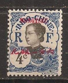 Old Stamps, Goth Style, France, Coin Collecting, Postage Stamps, Colonial, Coins, Wildlife, Baseball Cards