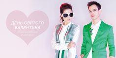 День Влюбленных совсем скоро!  Самые романтические подарки для ваших любимых  http://vipavenue.ru/blog/74