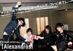 [Alexandros]2015/4/30 メジャー初アルバム『ALXD』のレコーディング潜入+直撃インタビュー! / RO69