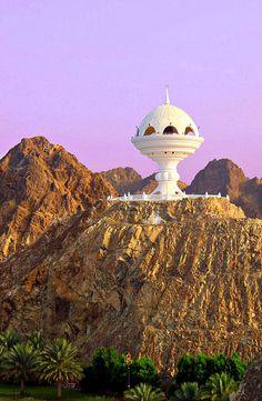 Incense Burner Monument in Muscat, Oman