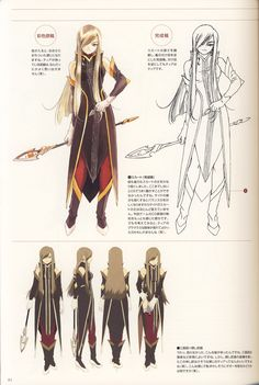 Tales of the Abyss - Tear