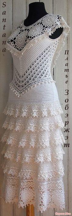 Inspirações: Vestido de Noiva de Crochê .