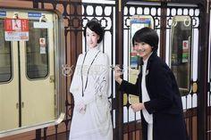 朝ドラ「あさが来た」電車に「感動」 ヒロイン波瑠さんが大阪市内で ...