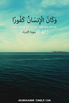 Qur'an al-Isra' (The Night Journey) And when harm touches you upon the sea, those that you call upon besides Him vanish from you except Him (Allah Alone). But when He brings you safely to land, you turn away (from Him). And man is ever ungrateful. Quran Verses, Quran Quotes, Arabic Quotes, Islamic Quotes, Hindi Quotes, Quotes Quotes, Alhamdulillah, Hadith, Allah