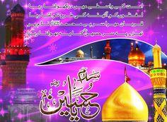 Muharram hd images