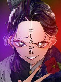 Kyoani Anime, Anime Angel, Anime Demon, Otaku Anime, Demon Slayer, Slayer Anime, Tamako Love Story, Cute Anime Character, Animes Wallpapers