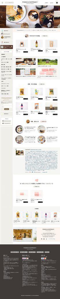 foodandcompany