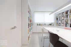 분당 샛별마을 우방 31평 아파트 인테리어_분당에서 스톡홀름 느끼기 : 네이버 블로그 Office Desk, Corner Desk, Interior Design, Space, Room, Inspiration, Furniture, Home Decor, Interior Designing