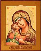 Mary And Child Christian Art by Christian Art