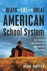 A great history of public education in the US, as well as an analysis of what is currently going on in the name of reform