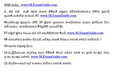 General knowledge in sinhala Past Exam Papers, Past Exams, Exam Guide, Entrance Exam, Sri Lanka, Knowledge, Facts