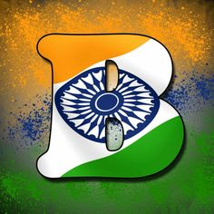 B letter tiranga pic Tiranga Image for whatsapp Independence Day Images Hd, Independence Day Theme, 15 August Independence Day, Independence Day Wallpaper, Indian Flag Photos, Indian Flag Colors, Indian Flag Wallpaper, Name Wallpaper, Travel