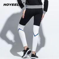 HoYeeLin Color Patchwork Quick Drying Sports Pants Women's High Waist Leggings Yoga Running Training Pants Trousers Gym Tights Training Pants, Running Training, Women's Sports Leggings, Sport Pants, Sports Women, High Waist, Pants For Women, Tights, Trousers