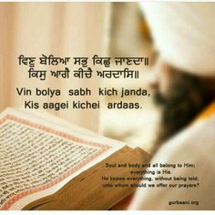 Sikh Quotes, Gurbani Quotes, Holy Quotes, Hindi Quotes, Wisdom Quotes, Quotations, Best Quotes, Good Morning Inspirational Quotes, Good Thoughts Quotes