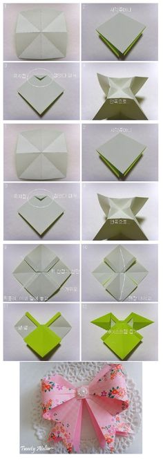 Origami Ribbon Bow