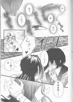 【えろマンガ】茶川が太宰に告白してから関係が変わって… | 同人エロ漫画 鬼畜ちんこ