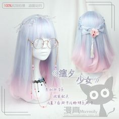 Japanese Sweet Lolita Harajuku Cute Pink+Blue Gradient Cosplay Daily Wig Kawaii #Unbranded #Preppy