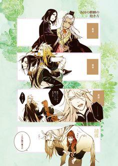 The Twelve Kingdoms, Manga Art, Vocaloid, Cartoons, Comics, Funny, Illustration, Artwork, Anime