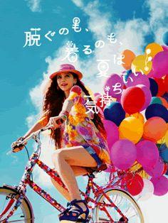 Japanese Design, Japanese Art, Visual Communication Design, Ad Fashion, Photo Retouching, Advertising Design, Photoshoot Inspiration, Photo Colour, Photography Photos