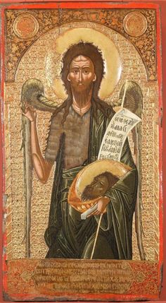 August 29 th , The Martyrdom of St. John the Baptist The beheading of St. John the Baptist, whom Herod ordered to be headed about the . Byzantine Art, Day Book, John The Baptist, Catholic Saints, Celtic Designs, Orthodox Icons, Christianity, Religion, Wings