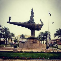 The Magic Lantern, Baghdad, Iraq. Designed by the late Iraqi sculptor Mohammed Ghani Hikmet (1929-2011)