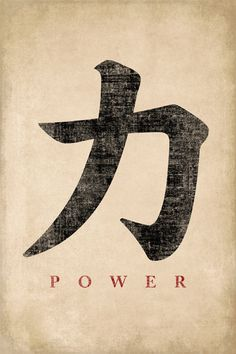 Keep Calm Collection - Japanese Calligraphy Power, poster print, $6.99 (http://www.keepcalmcollection.com/japanese-calligraphy-power-poster-print/)