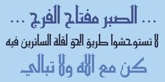 "Sample of ""Hasan Hiba"""