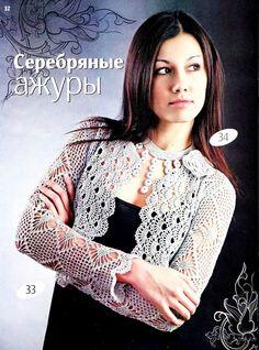 Magazine: moda 2011 Materiale tricotate №1 (primăvară-vară) - rețea de tricot - CREATIVE MAINI - Publisher - vergele