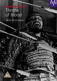 Throne of Blood. Akira Kurosawa