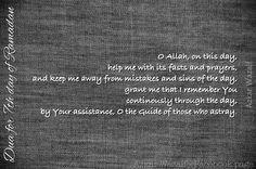 Dua for 7th day of Ramadan.