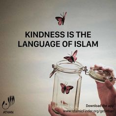 Islamic Pictures Gallery, Images, Wallpapers and Photos Quran Quotes Love, Islamic Love Quotes, Islamic Inspirational Quotes, True Feelings Quotes, Good Thoughts Quotes, Mecca Wallpaper, Ramadan Greetings, All About Islam, Beautiful Prayers