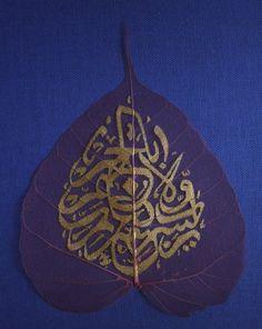 Pot Holders, Islamic, Paintings, Drawings, Hot Pads, Paint, Potholders, Painting Art, Painting